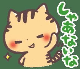 Cute Cats Japanese Kansai Words Stickers sticker #157429