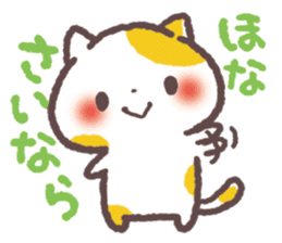 Cute Cats Japanese Kansai Words Stickers sticker #157434