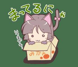 Shokora's Stamp 2 sticker #157666