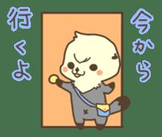 Rattan of a sea otter 2 sticker #157698