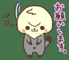 Rattan of a sea otter 2 sticker #157704