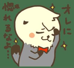 Rattan of a sea otter 2 sticker #157713