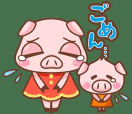 Pigmi and Butaman sticker #157763