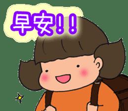 """cute girl """"Mutchy"""" sticker #158121"""