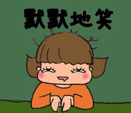 """cute girl """"Mutchy"""" sticker #158137"""