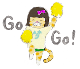 YumeTora sticker #158461