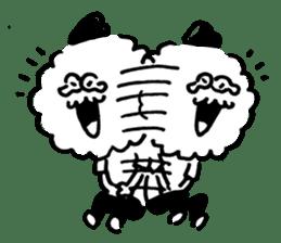 Mr.Kumohige sticker #158541