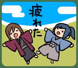 Miburo no Nichijo sticker #158823