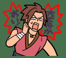 Miburo no Nichijo sticker #158854