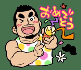 Hige Otome San sticker #159171