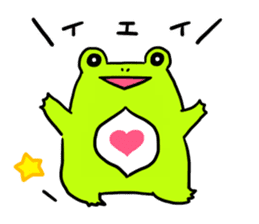 Ru of a frog sticker #159327