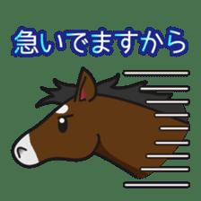 No choice I like I like horse sticker #159832