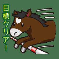 No choice I like I like horse sticker #159834