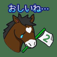No choice I like I like horse sticker #159840