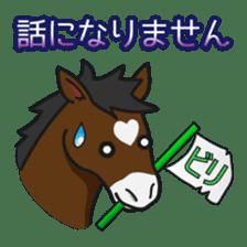 No choice I like I like horse sticker #159841