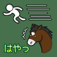 No choice I like I like horse sticker #159845