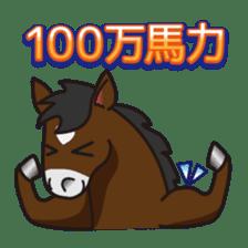 No choice I like I like horse sticker #159850