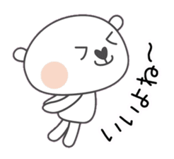 Everyday of Whity sticker #160537