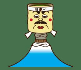 Japanese KWAII Teaman sticker #160562