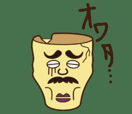 Japanese KWAII Teaman sticker #160563