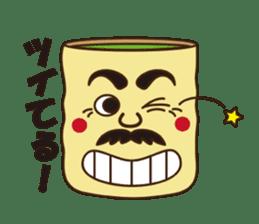Japanese KWAII Teaman sticker #160565