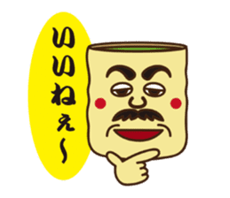 Japanese KWAII Teaman sticker #160566