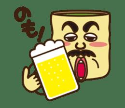 Japanese KWAII Teaman sticker #160567