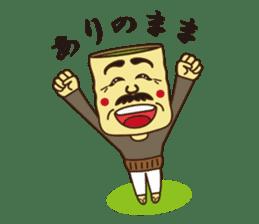 Japanese KWAII Teaman sticker #160574