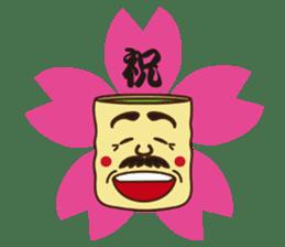 Japanese KWAII Teaman sticker #160577