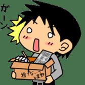 Hoshino's Web App Development Project sticker #161540