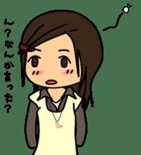 Hoshino's Web App Development Project sticker #161554