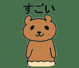 Grizzly-kun sticker #162106
