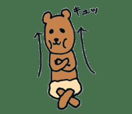 Grizzly-kun sticker #162132