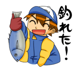 Let's fishing! sticker #162156