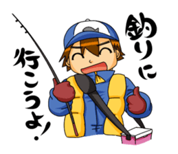 Let's fishing! sticker #162164