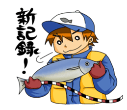 Let's fishing! sticker #162170
