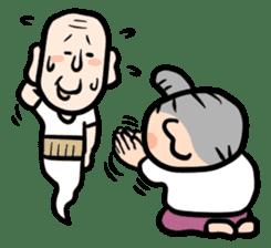 KAORI-SAN sticker #162302