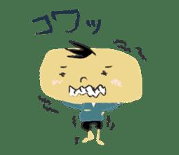 jaga boy sticker #162585