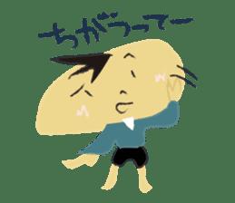 jaga boy sticker #162601