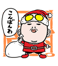 JIRO'S FAMILY sticker #162765
