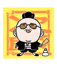 JIRO'S FAMILY sticker #162768