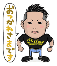 JIRO'S FAMILY sticker #162769