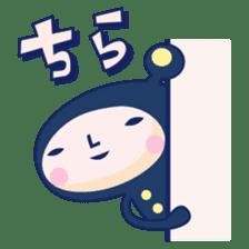 PIPI & KIRAO sticker #163300