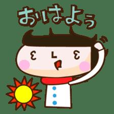 PIPI & KIRAO sticker #163304