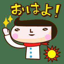 PIPI & KIRAO sticker #163305