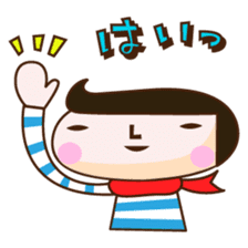 PIPI & KIRAO sticker #163306