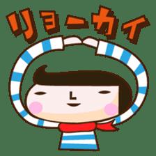 PIPI & KIRAO sticker #163312