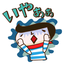 PIPI & KIRAO sticker #163313