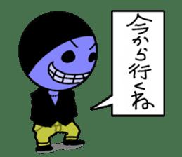 blue ego sticker #164099
