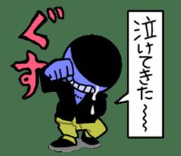 blue ego sticker #164109